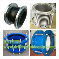 Wholesale Metal Bellow Expansion Joint from china suppliers