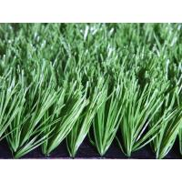 Wholesale PE Football Artificial Grass from china suppliers