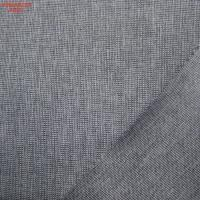 Wholesale F4077 100%P cationic fabric with two tone effect from china suppliers