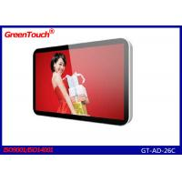 Wholesale High Brightness Shopping Mall 26 Inch LCD Advertising Display With CE from china suppliers