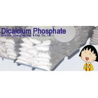 Wholesale DCP Dicalcium Phosphate Feed Grade Supplement CAS 7789-77-7 For Animals STE-DCP18 from china suppliers