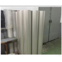 Buy cheap 195M Good Toughness Rotary Printing Screen Textile Spare Parts Free Sample from wholesalers