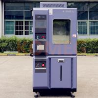 Wholesale KMH-150R Laboratory Temperature Humidity Chamber For Lithium Ion Batteries from china suppliers