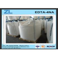 Wholesale Ethylene diamine tetraacetic acid tetrasodium salt ( EDTA-4NA ) Cas 67401-50-7 for purifying agent from china suppliers