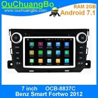 Wholesale Ouchuangbo In Dash 7 Inch Touch Screen Auto audio Player 2G RAM android 7.1 for for Mercedes Benz Smart Fortwo 2012 from china suppliers