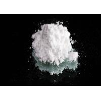 China Excellent Hand Feeling Silica Matting Agent , EINECS No. 231-545-4 Matte Clear Paint on sale