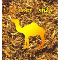 Wholesale Dekang Camel / Desert Ship E Cigarette Liquids E Juices 20ml 30ml 50ml from china suppliers