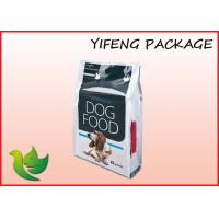 Wholesale 4 Side Seal Aluminum Foil Dog Pet Food Bags Flat Bottom Custom Printed from china suppliers