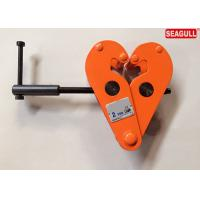 Wholesale Seagull JT Lifting Steel Beam Clamp 75 - 220mm Lift Clamps 2 Ton Working Load from china suppliers
