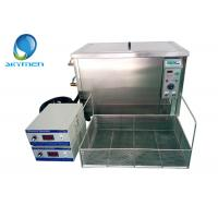 Wholesale CE Skymen Multi Frequency Ultrasonic Cleaner Stainless Steel 360 Liters from china suppliers