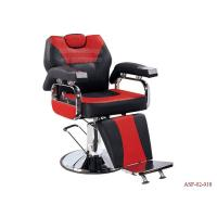 Wholesale ASF-02-018 Hot Sales Modern Style New Design Barber Chair ,Hair Salon Chair Manufacturer from china suppliers