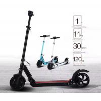 Wholesale Customized Kids Electric Scooter Mini Smart Scooter With Digital Panel / Display from china suppliers