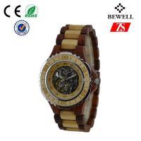 Wholesale Red Sandalwood Watches / Automatic Wooden Watch 1 Year Warranty from china suppliers