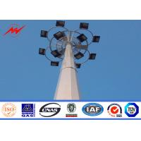 Wholesale 20m High Mast Tower Tubular Steel Monopole Communication Tower With Galvanization from china suppliers