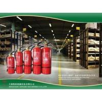 Wholesale ABC Powder fire extinguisher from china suppliers