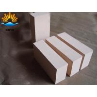 Wholesale High Alumina Insulating Brick from china suppliers