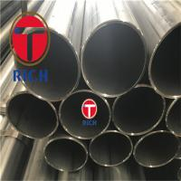 Wholesale GB24187 Oiled Welded Steel Tube Cold-Drawn Low Carbon Steel Tubes from china suppliers