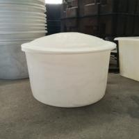 Buy cheap M900 Roto molded durable Round shape  HDPE drums  with cover for preserved gherkins from wholesalers