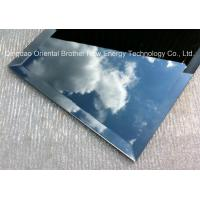 Buy cheap Beveled  Mirror with Silver Mirror of 2mm,3mm,4mm,5mm,6mm, clear float silver mirror from wholesalers
