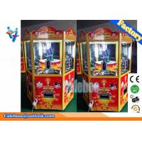 Wholesale 6P Coin Pusher Machine Coin Operated Game Machines 270KG 300W from china suppliers