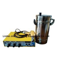 Wholesale Hopper Feed Powder Coating Machine Powder Coating Equipment JH-605M from china suppliers