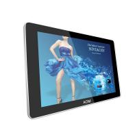 Wholesale horizontal LCD Digital Signage Display Screen from china suppliers