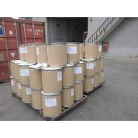 Wholesale Fipronil 95%TC/Insecticide/White powder from china suppliers