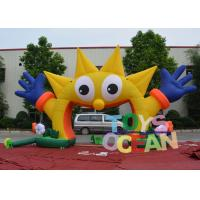 Wholesale Giant Advertising Inflatables Sun Flower Arches Start Line Gate Promotion Event from china suppliers