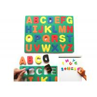 Wholesale Make Your Own Childrens Educational Toys, for Children Gifts and Souvenir from china suppliers