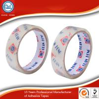 Wholesale Colorful BOPP Packaging Tape / Low Noise BOPP Adhesive Tape For Shipping from china suppliers