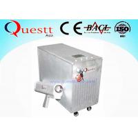 Wholesale Laser Rust Removal Machine for cleaning rust welding line 100W Handheld cleaner from china suppliers