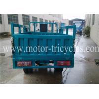 Wholesale Water Cooling Five Wheels Trike , Three Wheel Cargo Motorcycle ISO9000 CCC Certification from china suppliers