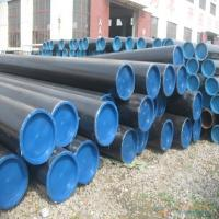 Wholesale API 5L X80 High Standard 25mm Thick Wall Steel Pipe / structural steel pipes from china suppliers