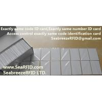 Quality Exactly same code ID card, Exactly same number ID card, Access control exactly same code identification card for sale