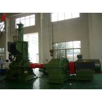 Wholesale 300KW DOP Seal  Drop banbury mixer machine wear proof electrode 120L from china suppliers