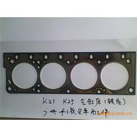 Wholesale Nissan K21 K25 engine cylinder head gasket from china suppliers