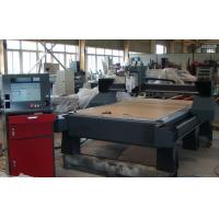 Wholesale 3.7kw 4ftx8ft Heavy Duty Woodworking CNC Router (1325FSC) from china suppliers