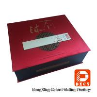 Wholesale Durable Decorative Cardboard Luxury Gift Boxes With Lids Hot Foil Stamping from china suppliers