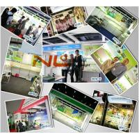 Shenzhen Naturalight Optoelectronics Technology CO.,LTD.