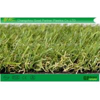 Wholesale PE Monofilament PP Curl Garden Artificial Grass 4 tone Color Synthetic Turf For Landscaping from china suppliers