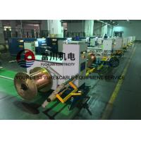 Quality Touch Screen Automatic Wire Twister For Enamelled Wire / Bare Copper Wires for sale