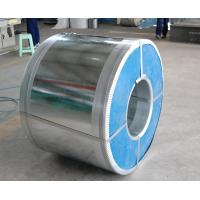 Wholesale Full Hard G550 Galvalume Steel Coil from china suppliers