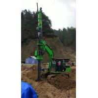 Wholesale KR50C 24m depth Rotary Piling Rig /  Energy Conservation Pile Boring Equipment from china suppliers