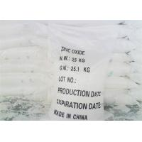 Wholesale CAS No. 1314-13-2 Anticorrosive Zinc White Nontoxic For Metals Surface 99.5% from china suppliers