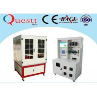 Wholesale YAG Precision Laser Cutting Machine 600x600mm For Machinery European Safety Standard from china suppliers