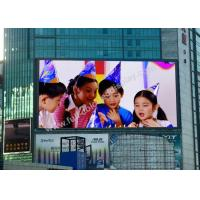 Wholesale High Precision P5 1R1G1B Outdoor Rental LED Display Panel With No Fans Design from china suppliers