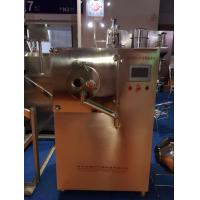 Buy cheap High speed pill coating machine , spray coater equipment 6 - 30rpm Speed SUS316L raw material from wholesalers