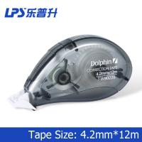 Wholesale Novelty Grey Universal Correction Tape For Colored Paper Anti Slip Grip No 90225 from china suppliers