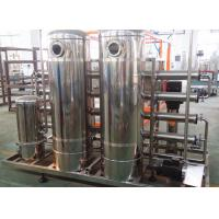 Wholesale Pure Water / Drinking Water Treatment Systems Normal Temperature 1 Year Warranty from china suppliers
