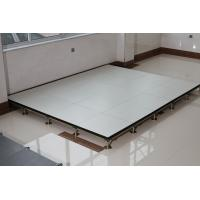 Wholesale Anti static system Calcium Sulphate Raised Floor  to control rooms from china suppliers